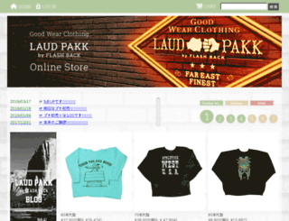 laudpakk.com screenshot