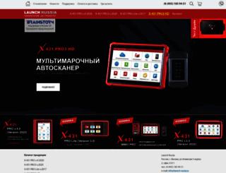 launch-russia.ru screenshot