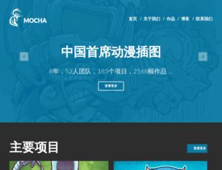 lavamob.com screenshot