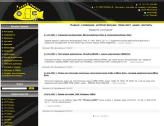 lavka-rybaka.com screenshot