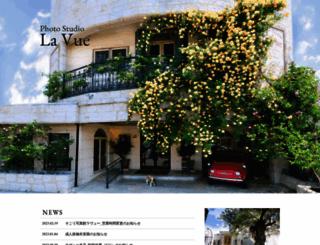 lavue.jp screenshot