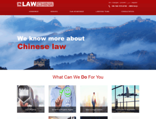 lawchina.com screenshot