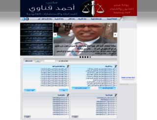 laweg.net screenshot