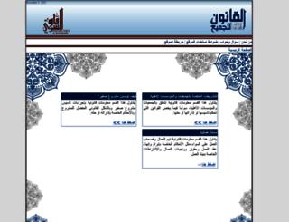 lawforall.info screenshot