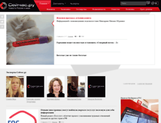 lawmix.ru screenshot