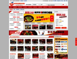 layoudao.959.cn screenshot