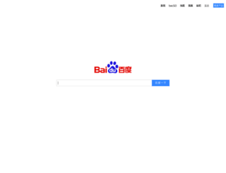 lazer-team.com screenshot