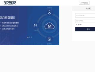 lc-data.cn screenshot