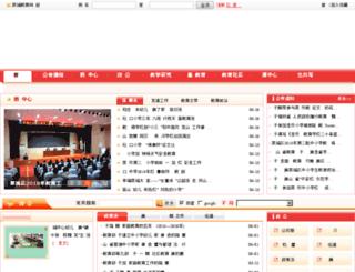 lchedu.net screenshot