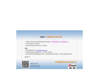 lcnyjs.com screenshot