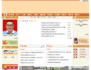 lcz.jinhu.gov.cn screenshot