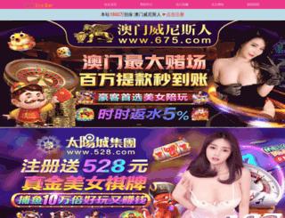 ldt188.com screenshot