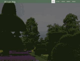 le.younle.com screenshot