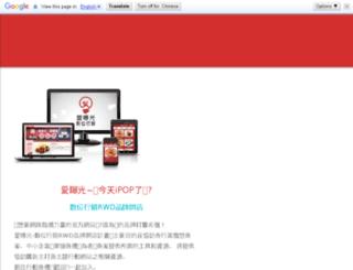 le168.com screenshot