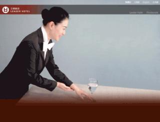 leaderhotel.com screenshot