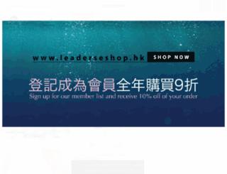 leadersclinic.hk screenshot