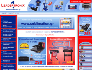 leadertronix.gr screenshot