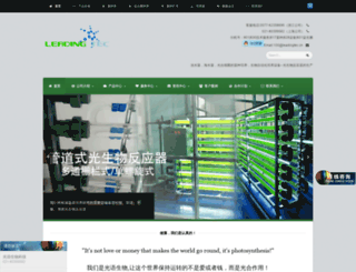 leadingtec.cn screenshot