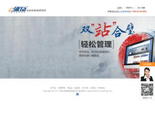 leadong-web.com screenshot