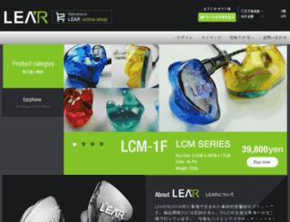 lear-japan.com screenshot