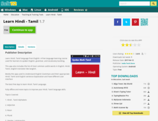 learn-hindi-tamil.soft112.com screenshot