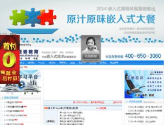 learn.akae.cn screenshot