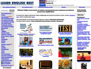 learnenglishbest.com screenshot