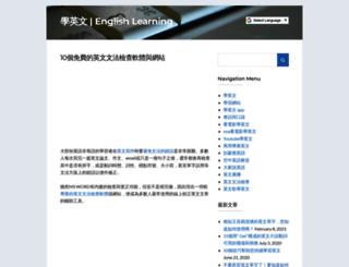 learning-english-onlines.com screenshot