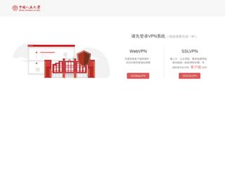 learning.ruc.edu.cn screenshot