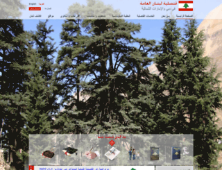 lebanonconsulate-uae.com screenshot