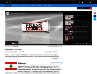 lebanonpress.com screenshot