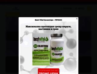 lechenie.newage.bg screenshot