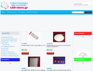 led-store.gr screenshot