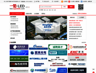 led.epjob88.com screenshot