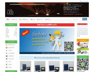 ledhomeswang.com screenshot
