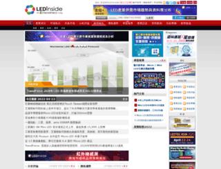 ledinside.com.tw screenshot