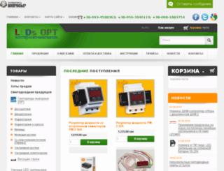 leds-opt.com screenshot