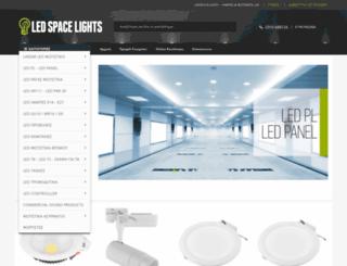 ledspacelights.gr screenshot