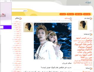 leeteukangel.blogsky.com screenshot