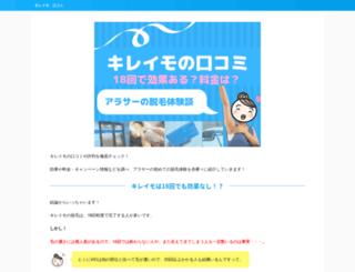 legabon.org screenshot