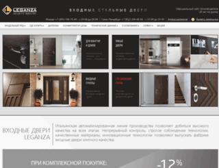 leganzadoors.ru screenshot