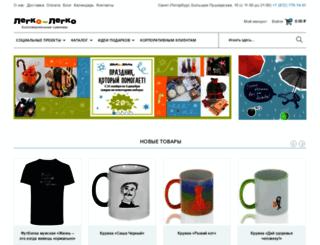 legko-legko.ru screenshot