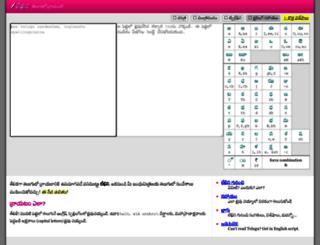 lekhini.org screenshot