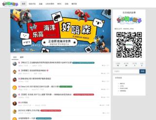 lelezhen.com screenshot