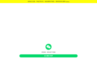 lemaker.org screenshot