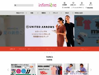 lemoir.com screenshot
