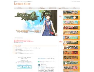 lemon-slice.net screenshot