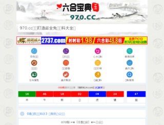 lengnimei.com screenshot