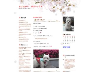 leo-max.cocolog-nifty.com screenshot