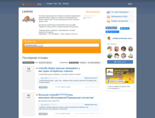 leokidz.reformal.ru screenshot